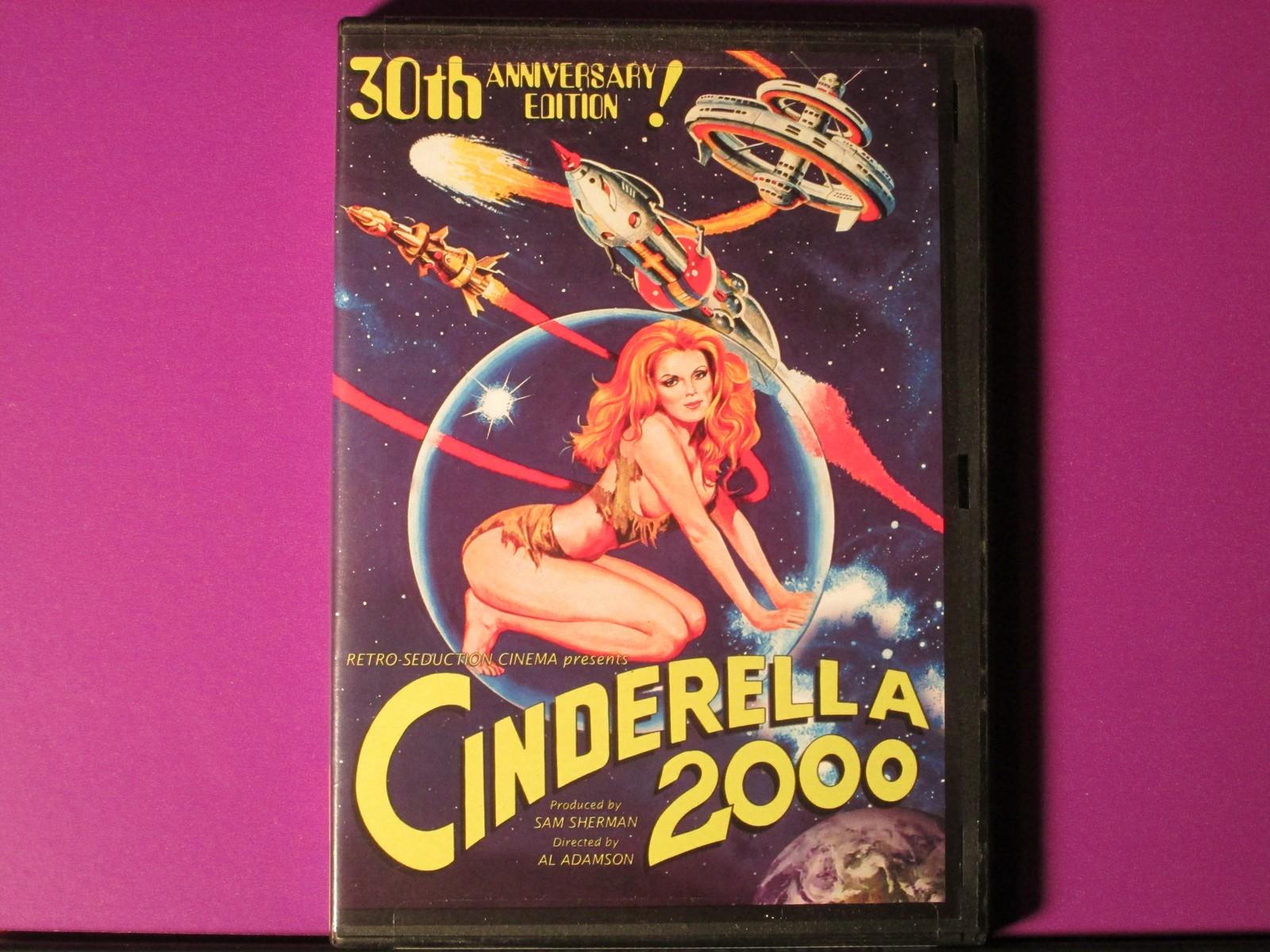 Cinderella 2000 - Seduction Cinema - Sweet N Evil